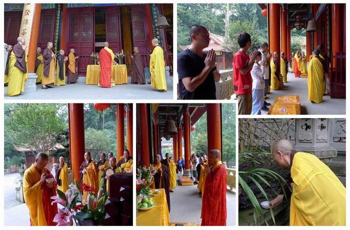 僧众在面燃大士坛图片